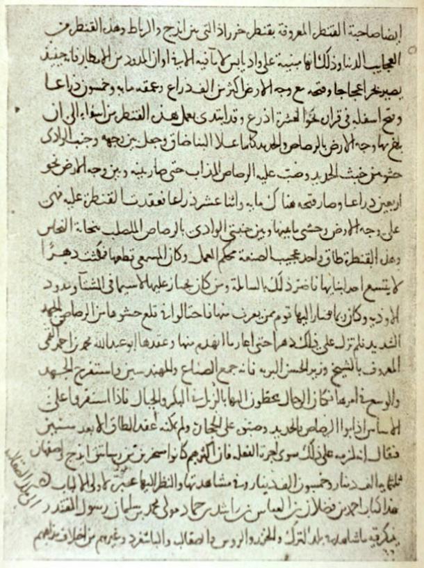 Ibn Fadlan e il funerale vichingo